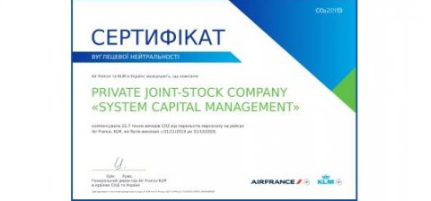 SCM joins Air France-KLM Environmental Initiative for the third year in a row
