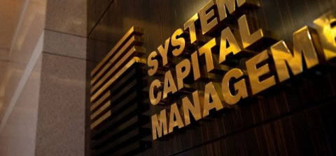 SCM pays almost UAH 35 billion in taxes in H1 2021