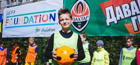 Shakhtar and UEFA: joint project near the contact line