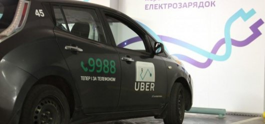 DTEK will charge UBERDRIVE electric vehicles