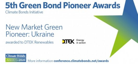 "DTEK Renewables wins the Climate Bonds Initiative's ""Green Bond Pioneer Award 2020"""