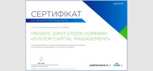 SCM is Ukraine's first participant of Air France-KLM international environmental initiative