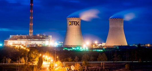 DTEK Energy appoints Chief Operations Officer