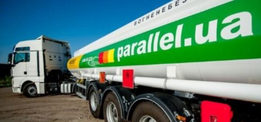 Parallel paid UAH 862m in taxes over 9M2020