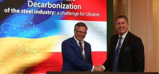 Metinvest Joins Forces with Austrian Metallurgical Competence Centre K1-MET to Drive Decarbonisation in Steel Industry