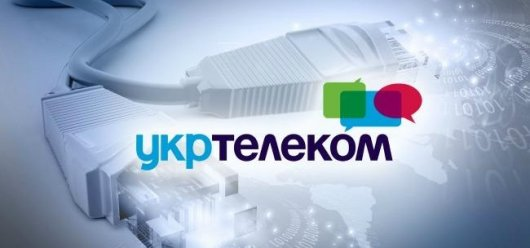 Ukrtelecom boosts internet revenues and increases its optical coverage