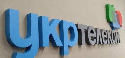 First connections under the joint project of Ukrtelecom and Iskratel