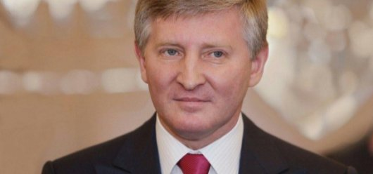 Congratulations of Rinat Akhmetov on the 15th anniversary of the Foundation