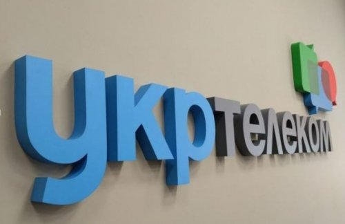Ukrtelecom's Q3 performance: 8% more revenue from online access and data transmission, optics brought to another 150 localities