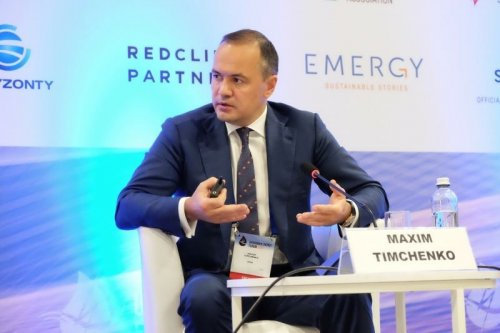Maxim Timchenko: The key to Ukraine's energy security is integration into the European energy markets and decarbonization of the economy