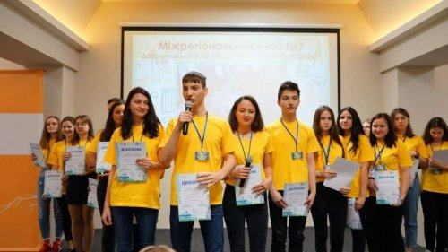 "DTEK's Educational Project ""Energy Efficient Schools: New Generation"" Become International"