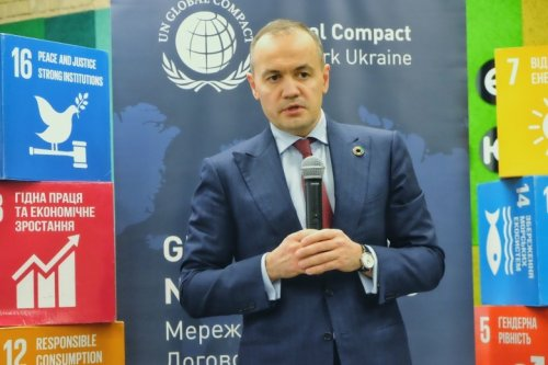 DTEK CEO joins the Supervisory Board of the UN Global Compact Network Ukraine